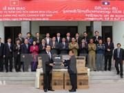 越南向老挝赠送安全监控专用设备
