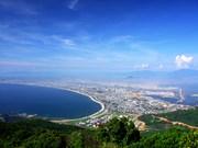 促进越南岘港市发展成为具有国际竞争力的城市