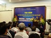 海外越南企业和企业家与国家共同发展