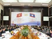 越老越政府间联合委员会第38次会议在老挝万象召开