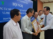 越南胡志明市注重利用海外越南人资源