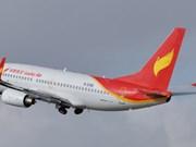 中国云南祥鹏航空家将开通昆明至越南芽庄直达航线