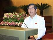 裴光荣部长:2015年越南经济取得了突破性发展 远远超过既定目标