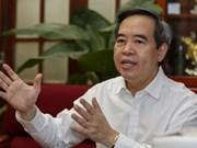 越南国家银行行长:2016年越南着力抑制通胀及信贷增长