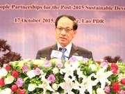 东盟秘书长黎良明:东盟共同体将成为一个可靠的对话合作论坛
