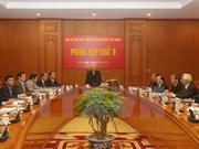 越共中央反腐败指导委员会召开第九次会议