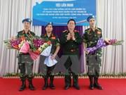 越南积极参加联合国维和行动