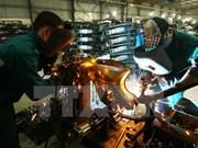 岘港市力争实现2016年工业生产总值增长11%至12%