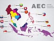 面向东盟共同体:东盟经济共同体建成——东盟发展的重要里程碑