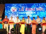100家企业参加2015年前江省越南优质产品展销会