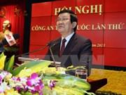 张晋创主席出席越南第71次全国公安会议