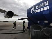 俄罗斯航油供应商计划在越南扩大经营规模