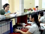 2015年越南经济十大新闻
