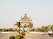 面向东盟共同体:老挝将挑战转化为机遇