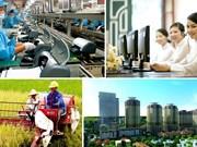 2015年越南主要经济社会发展指标落实结果及2016年的主要指标