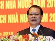 武文宁副总理:要本着严格、高效、保持财政纪律的精神对国家财政进行调控