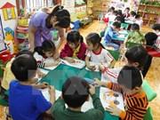2016—2020年儿童保护计划获批