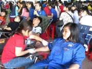 胡志明市:数千人参加志愿献血活动