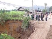 越南北件省发生地陷坑深约20米