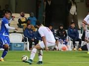 亚洲U23足球青年锦标赛决赛圈热身赛:越南队以1比2输给也门队