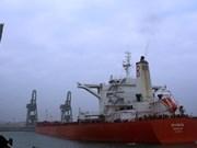 越南河静省山阳深水港迎来开港以来最大船舶