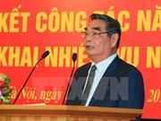越共中央办公厅举行2016年任务部署会议