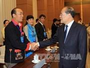 越南国会主席阮生雄会见越南年轻医师协会