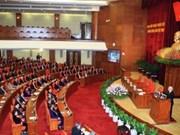越共十二大召开在即:越南革新30周年经济发展的突出成就