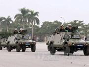 公安部举行越共十二大安保演习排练