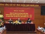 黄忠海副总理:拟定适合计划 主动应对自然灾害