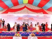 越南驻老挝北部各代表机构总部在老挝动工兴建