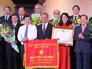 胡志明市劳动联合会荣获劳动英雄称号