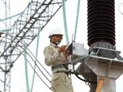 越南电力集团出资俞77万亿越盾投资输电网