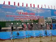 越南河内市黎重晋大街扩建项目正式开工