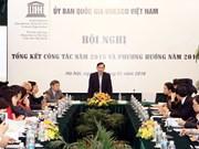 越南继续积极主动发挥其在UNESCO中的作用