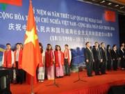 越南驻华大使馆举行招待会纪念越中建交66周年