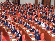 越共十一届十四中全会第二天新闻公报