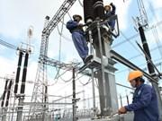 2015年越南输电量增长12.6%