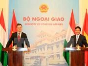 进一步促进越匈两国友谊与合作