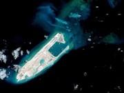 国际专家学者谴责中国在东海的行为