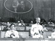 党的光辉历程:党的第三次大会——在北方建设社会主义,为统一祖国而斗争