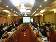 进一步促进英国与越南太原省的投资合作