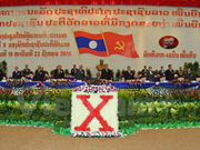 继续全面革新的大会为老挝带来新胜利
