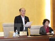 越南第十三届国会常务委员会第四十四次会议发表公报