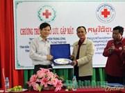 越南得农省和柬埔寨蒙多基里省红十字会进行经验交流