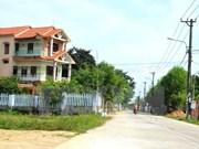 越共十二大:河内市农村地区面目焕然一新