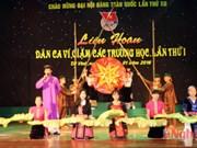宜静喻唱民歌大联欢在宜安省举行