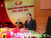越南国家主席张晋创在党的十二次大会上致开幕词