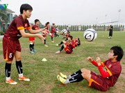 越南、韩国、中国和墨西哥队进行友谊赛