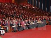 越共十二大:与会代表为建国卫国事业建言献策